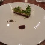 御影 ジュエンヌ - 前菜:フォアグラのムース