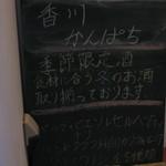 海臨丸 -