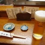 すし常 - ドリンク写真:生ビール