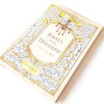 マリベル - しっかりした作りの凝った小冊子 '13 11月中旬