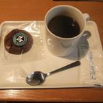 ラ・クチーナカフェ - ブレンド(ダブル)