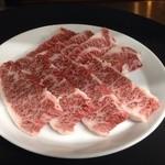 焼肉 カイチ - 熊野牛ハラミ【数量限定】¥1,300-