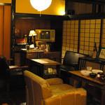 奥芝商店 - 昭和レトロな空間でスープカレーを。
