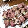 やきとりげんべえ - 料理写真:焼きトン塩 タン・ハツ・かしら