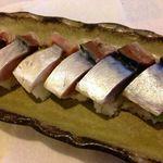 寿司の居酒屋 甚