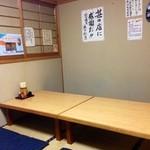寿司の居酒屋 甚 - お店のお座敷です。