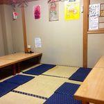 寿司の居酒屋 甚 - お座敷は16席ございます。