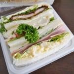グルマンヴィタル - おすすめサンドイッチ