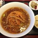 栄記 香辣坊 - 辛味ネギ麺セット