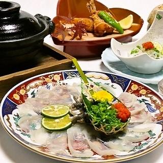鶴山ふぐ料理(期間限定:10~3月)