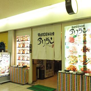 大阪駅すぐの大阪駅前第三ビル地下2階とアクセス良好◎