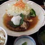 藍屋 - ランチ「ハンバーグ定食」