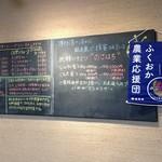 ハニーカレー - ふくおかの農業応援の店に認定!