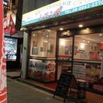 レスンガ - 【交通アクセス抜群♪】守口市1分人気のインド料理店♪各種宴会にどうぞ!