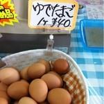 押木養鶏場 - 40円