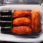 まつむら - 稲荷寿司とのり巻きの一人前¥630