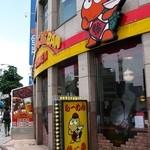 藤一番 新栄店 -
