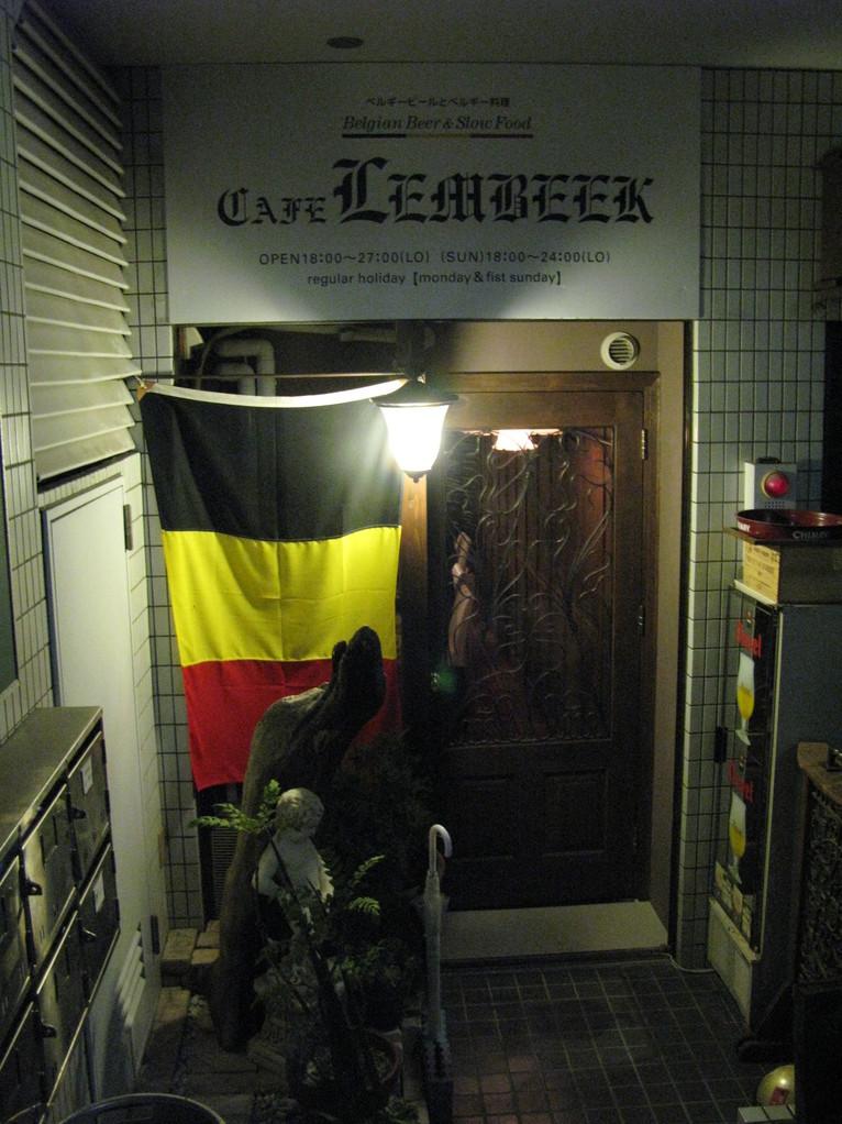 Cafe Lembeek