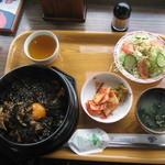 大韓家 - 料理写真:石焼きビビンバ