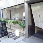 御料理 梅田 - お店の外観