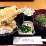 御鷹茶屋 - 《再訪》あなごの天ぷら丼定食 ミニ蕎麦付き 780円