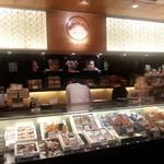 銀座 松崎煎餅 -