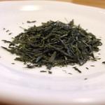 22753738 - 煎茶 宇治の栄