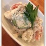 クラフトビアキッチン - オリジナルポテトサラダ