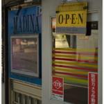 マディナ カレーレストラン - 若干入店を怯みます。笑