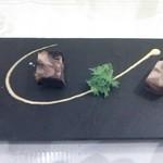 四間道レストランMATSUURA - 2013年11月#####椎茸の前菜