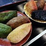 Raion - 色とりどりのいなり寿司