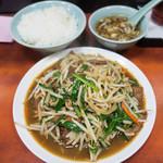 千里飯店 - レバニラ炒め定食 増量! 100円引!
