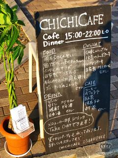 CHICHICAFE - 2009年