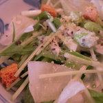 2276454 - 枝豆と水菜のシーザーサラダ