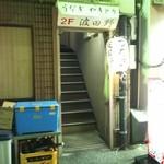 22760421 - 階段昇り口