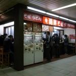 湾岸そば - JR新木場駅改札内正面。(2013)
