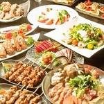 串バル - コース料理