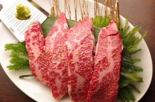 焼肉グレート - わさびでお召し上がりいただくと和牛の旨みを楽しめます!