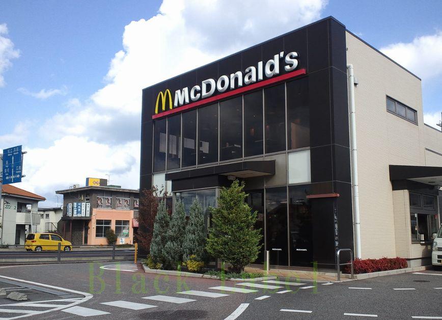 マクドナルド 益田店
