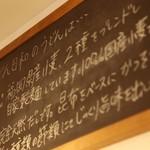 うどん日和 - 麺・出汁、こだわり抜いてます!