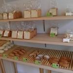 ブーランジェリー エクラン - 食パンコーナー
