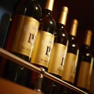 1600円!赤白泡19種類のボトルワインが時間無制限で飲放題