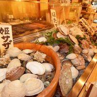 炉端貝〇 - 旬な本日限定の貝