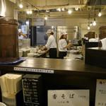 ラーメン専門店 徳川町 如水 - 接客も良かったです。