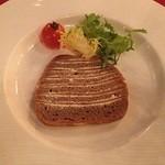 レストラン メドー - 自家製スモークサーモンのミルフィーユ