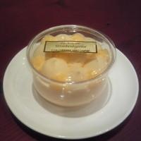 ストラスブルジョア - フロマージュシトロン(レアチーズ)