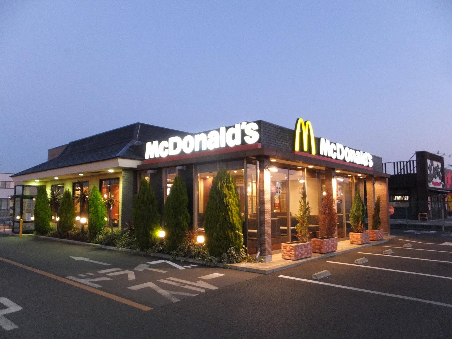 マクドナルド 4号線小山店