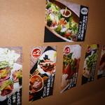 和食個室×とろろしゃぶしゃぶ にっぽん市 - ベスト5のメニューです。 どれも美味しそう♪