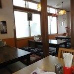 いこい食堂 -