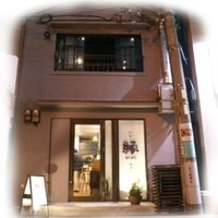 和食 縁 蕎麦切り - 二階席は貸し切りも可能です。アクセスも便利! お食事はもちろん、二次会でもご利用頂けます。